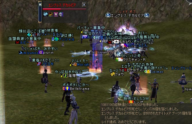 03jul2005_3.jpg