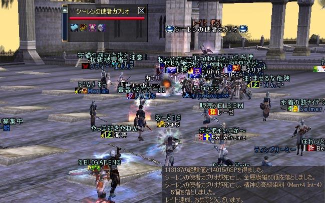 03jul2005_4.jpg