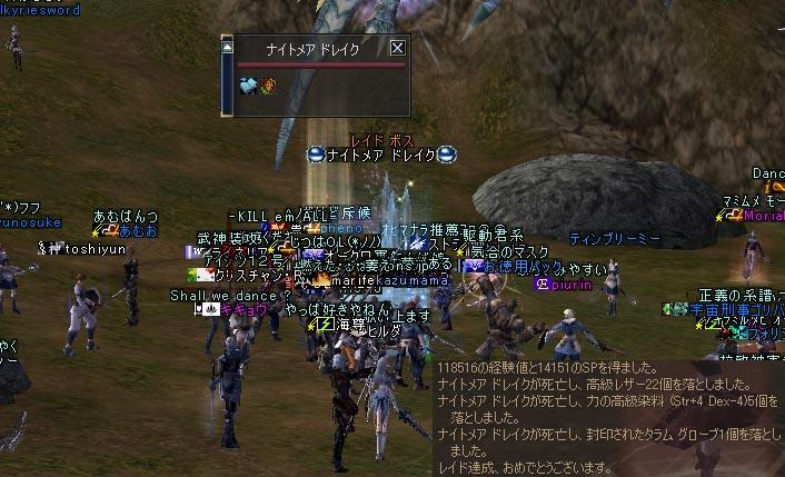 03jul2005_7.jpg