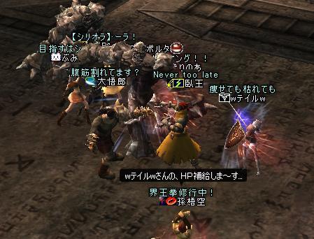 03jun2005_1.jpg