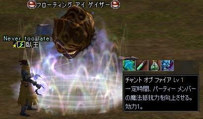 03jun2005_2.jpg