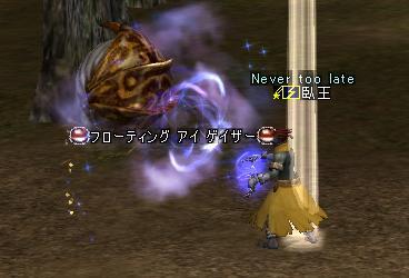 03jun2005_3.jpg
