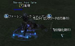 03mar2005_2.jpg