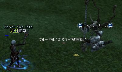 03may2005_1.jpg
