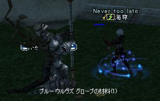03may2005_2.jpg
