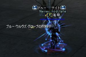 03may2005_3.jpg