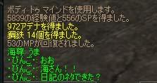 04apr2005_2.jpg