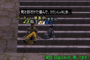 04jun2005_1.jpg