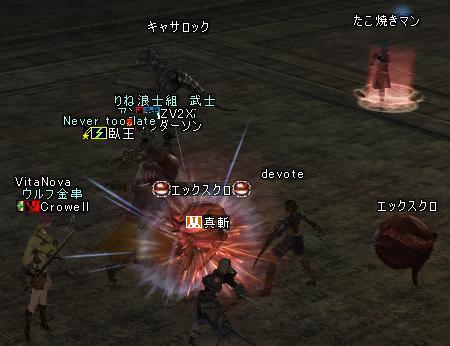 04jun2005_2.jpg