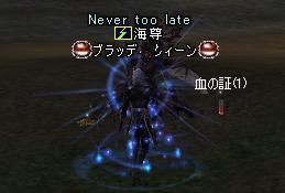 04mar2005_3.jpg