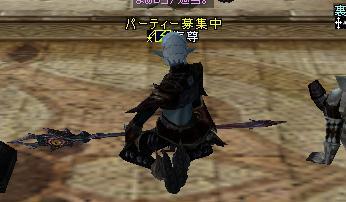 04may2005_2.jpg