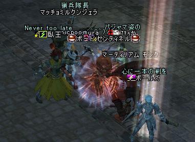 05jun2005_1.jpg