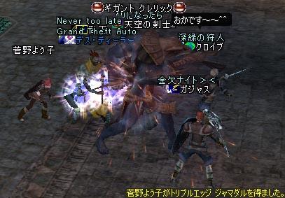 05jun2005_6.jpg