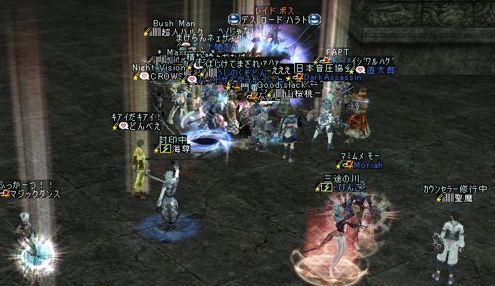 05jun2005_7.jpg