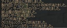 05mar2005_7.jpg