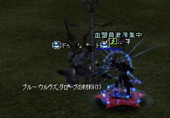 05may2005_2.jpg