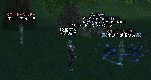 05may2005_4.jpg