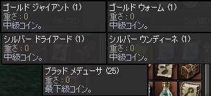 06apr2005_2.jpg