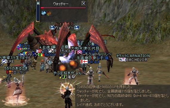 06jul2005_4.jpg