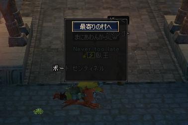 06jun2005_2.jpg