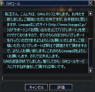 06jun2005_4.jpg