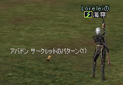 06mar2005_2.jpg