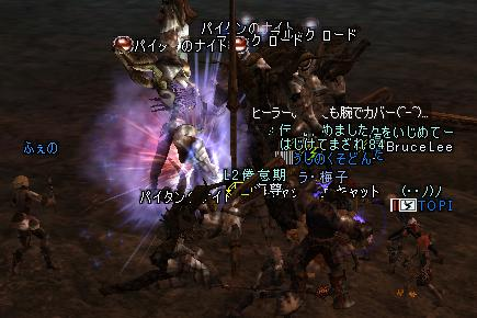 06may2005_2.jpg