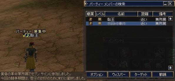 07jun2005_1.jpg