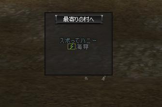 07mar2005_2.jpg