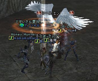 07mar2005_4.jpg
