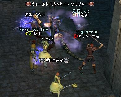 08jun2005_1.jpg