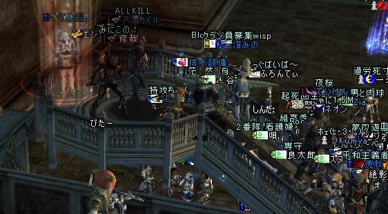 09apr2005_3.jpg
