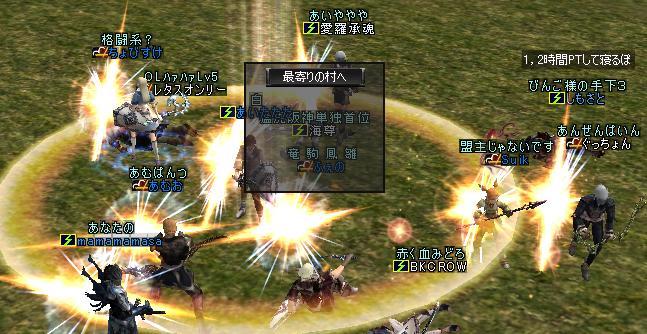 09apr2005_5.jpg
