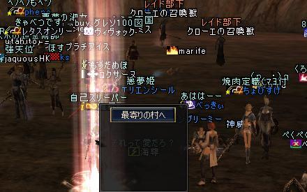 09jul2005_3.jpg