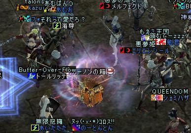 09jul2005_6.jpg