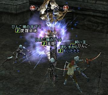 09mar2005_2.jpg