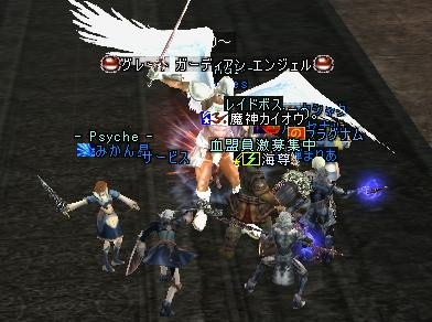 09may2005_2.jpg