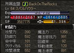 09may2005_3.jpg