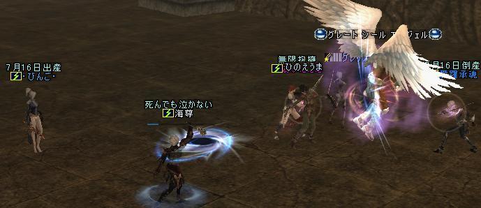 10jul2005_1.jpg