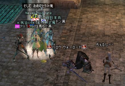 10jun2005_2.jpg