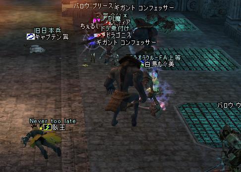 10jun2005_3.jpg