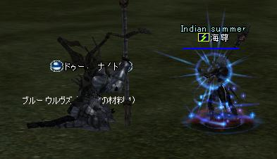 11mar2005_1.jpg