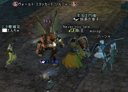 12jun2005_1.jpg