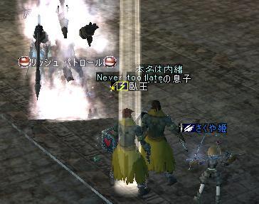 12jun2005_2.jpg