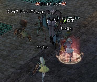 12jun2005_3.jpg