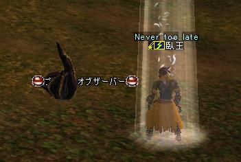 12jun2005_4.jpg