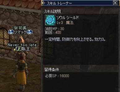 12jun2005_5.jpg