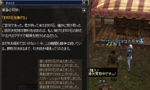 12jun2005_6.jpg