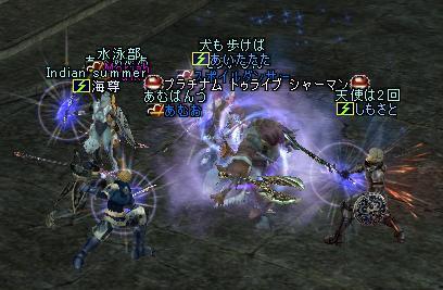 12mar2005_1.jpg
