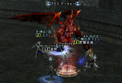 12mar2005_3.jpg
